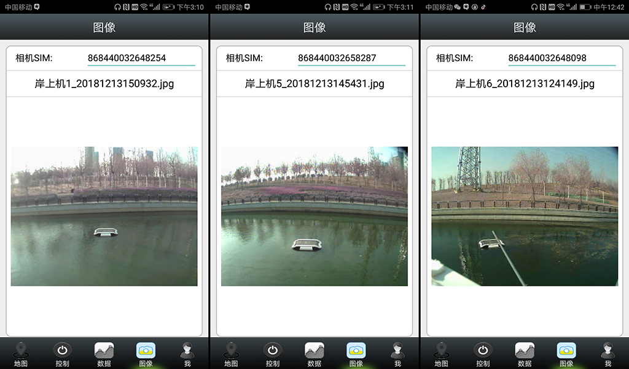 智能相机控制器现场照片